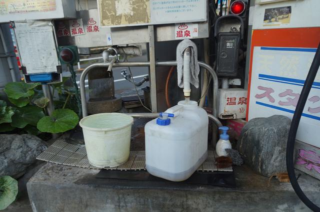 八王子塩釜温泉観音の湯 湯汲み場