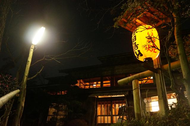 鎌田鳥山の玄関