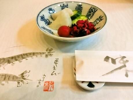 1702ginza-mikaku02.jpg