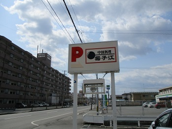 318yousuko-1.jpg