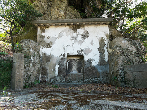 布里の墓、「らしいね💛南城市」HP