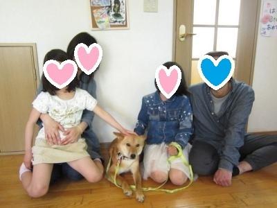 パピコ家族写真