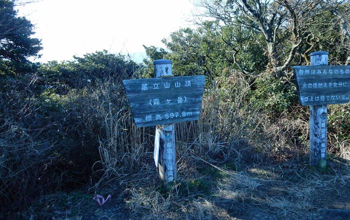2017,2,19企救-4