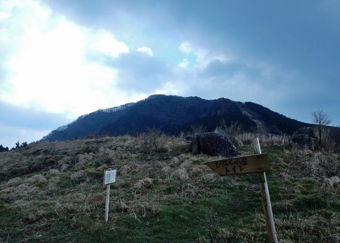 2017,4,2雷山~井原山-11