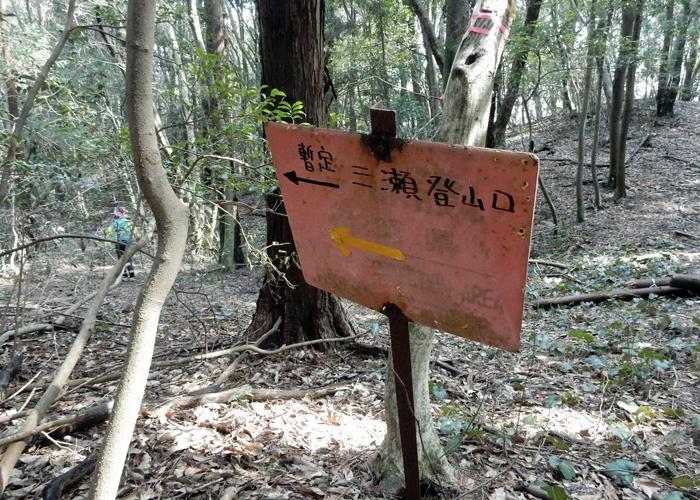 2017,4,2雷山~井原山-21