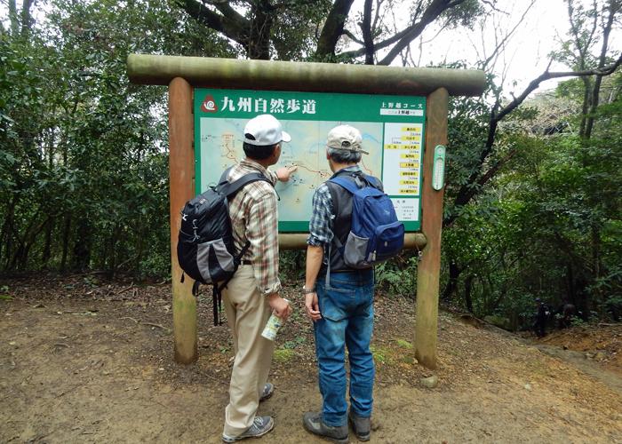 2017,4,9鷹取山-7