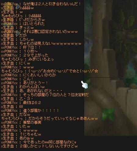 Maple170207_221529.jpg