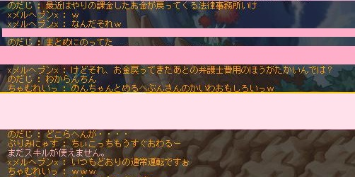 Maple170209_232932.jpg