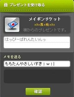 Maple170215_204005.jpg