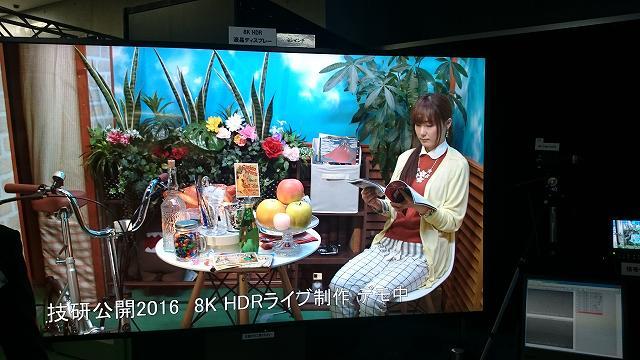 Giken2016_06.jpg