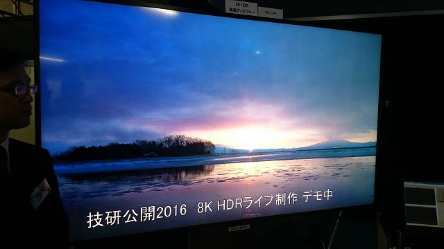 Giken2016_07.jpg