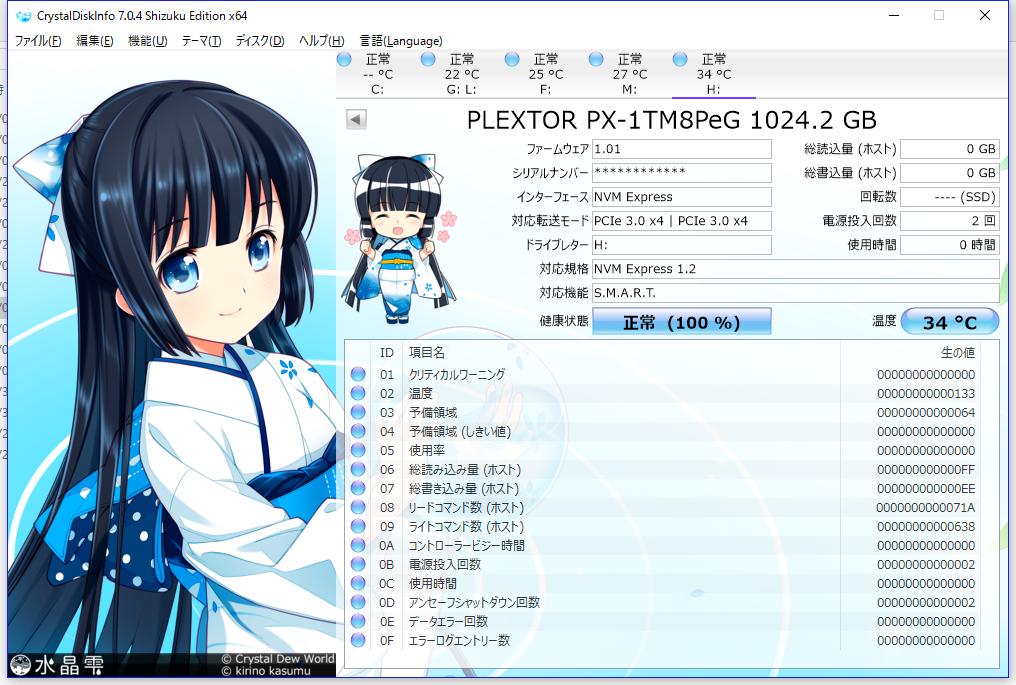 PX-1TM8PeY_00.png