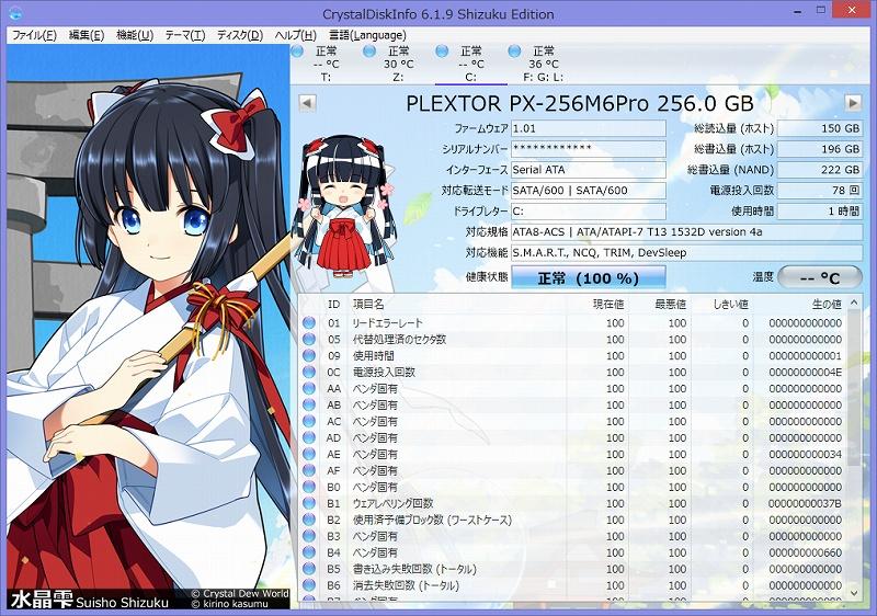 PX-256M6Pro_00