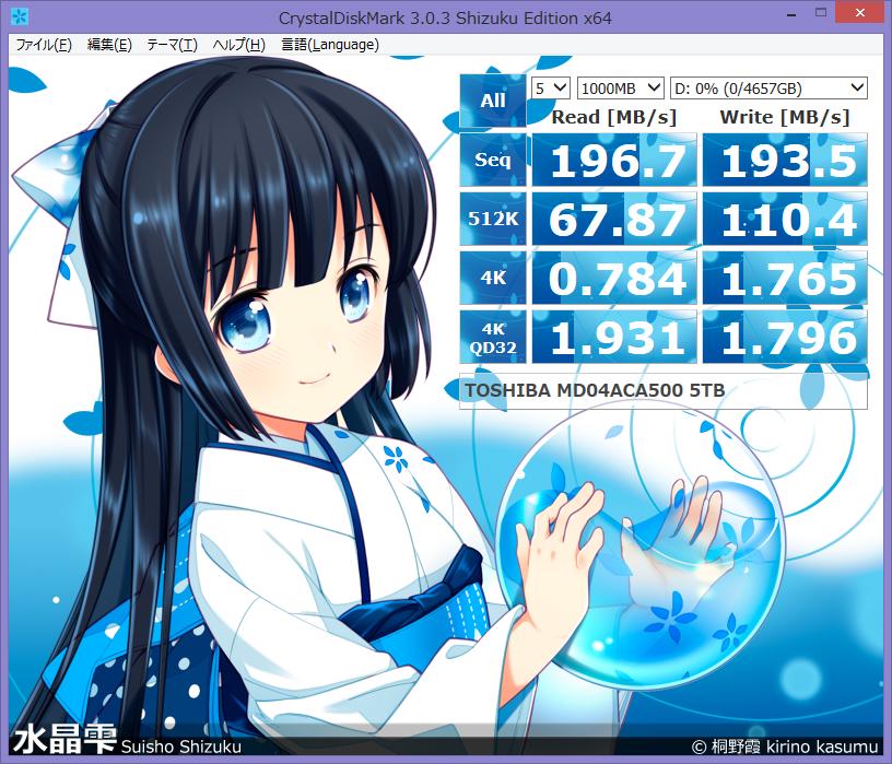 TOSHIBA_MD04ACA500_5TB_01.png