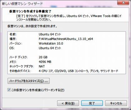 UbuntuAviutlTest002