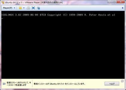 UbuntuAviutlTest003