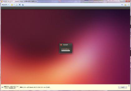 UbuntuAviutlTest005