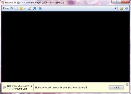 UbuntuAviutlTest007