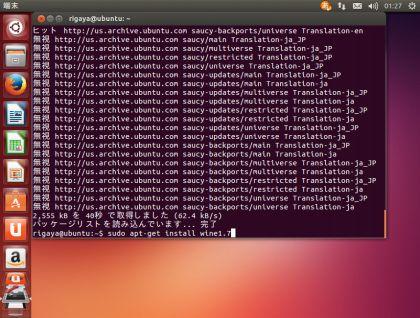 UbuntuAviutlTest011