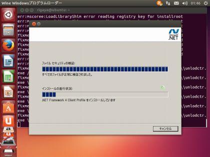 UbuntuAviutlTest016