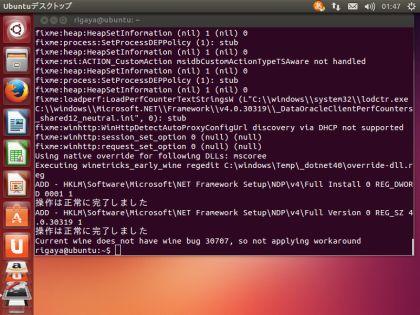 UbuntuAviutlTest018