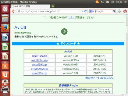 UbuntuAviutlTest019