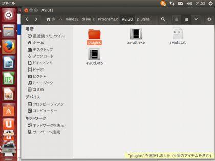 UbuntuAviutlTest022