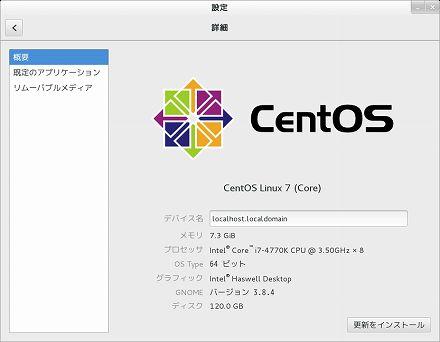 centos_install_0004.png
