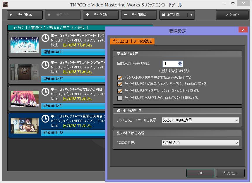 i7_5960X_TVMW5_02