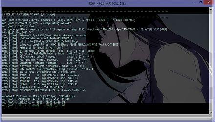 x265_1.4+62_x64_8bpp_ltcg.png
