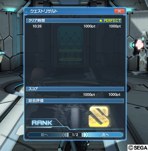 pso20170217_212456_008.png