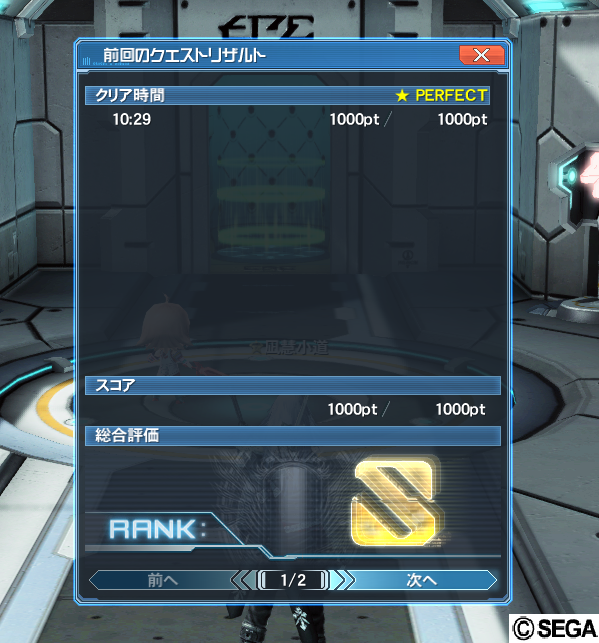 pso20170219_203920_003.png