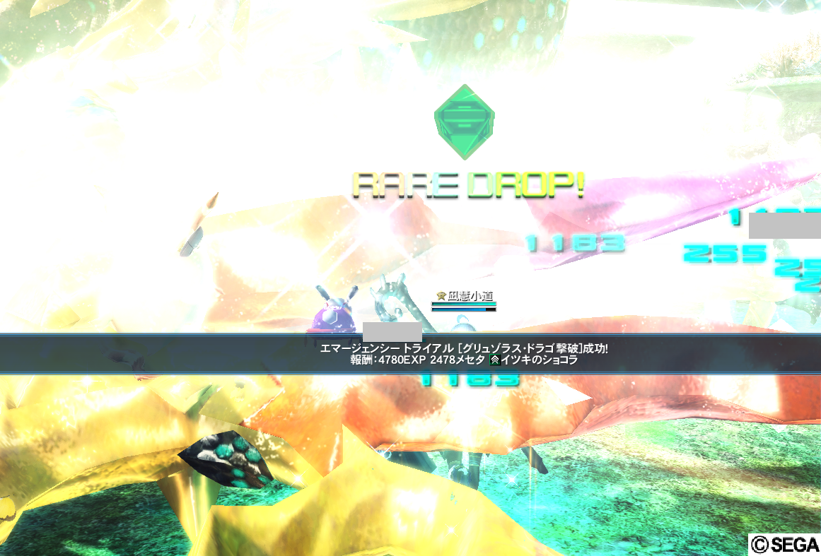 pso20170301_232055_015.png