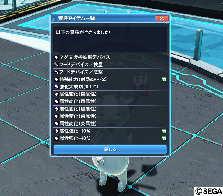 pso20170315_213337_000.png