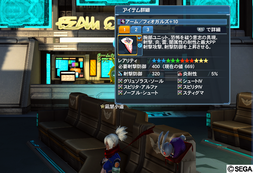 pso20170316_233358_004.png