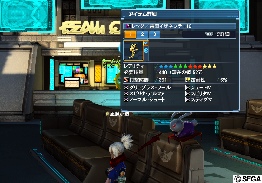 pso20170316_233401_005.png
