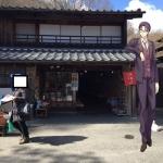 yakumo00.JPG