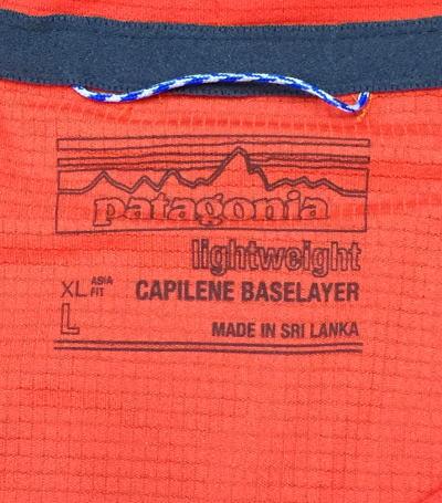 capilene lightweight LS 02