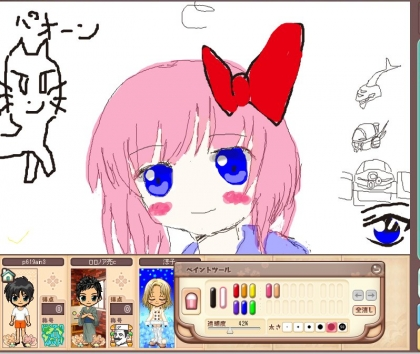 C-olYn_UIAA1Yk7.jpg