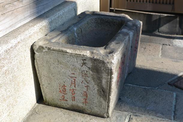 姥ケ橋延命地蔵④