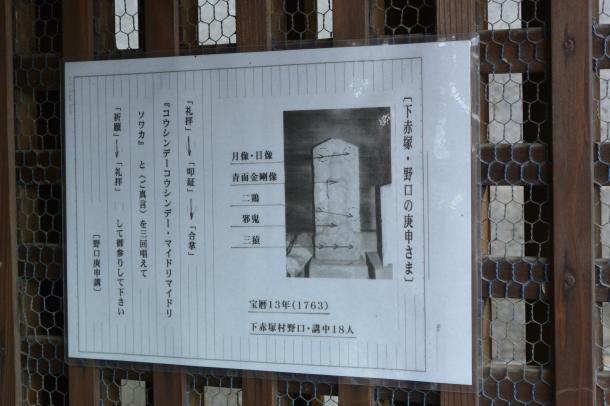 赤塚5丁目④