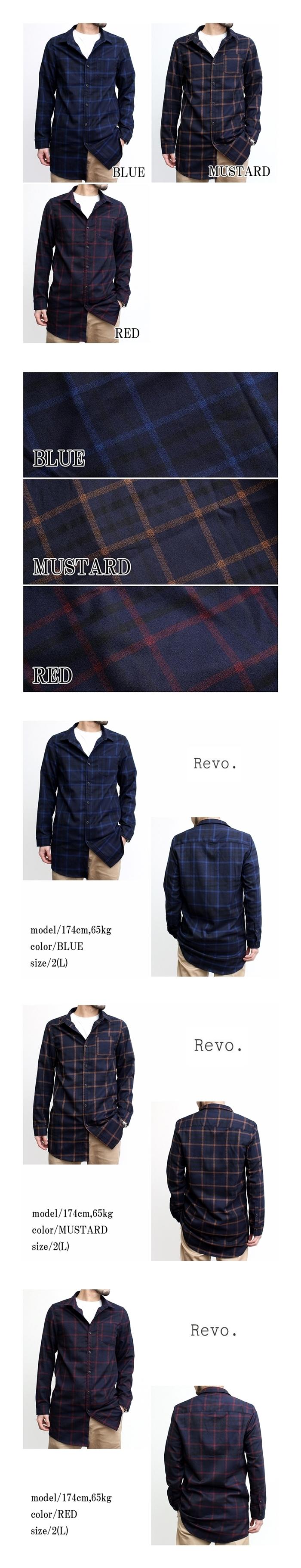 2017-03-06 チェック柄ストレッチロングシャツ レヴォ Revo 10-vert