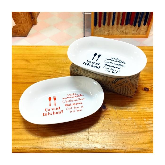 2017-03-15 メッセージロゴ キッチン雑貨 (3)