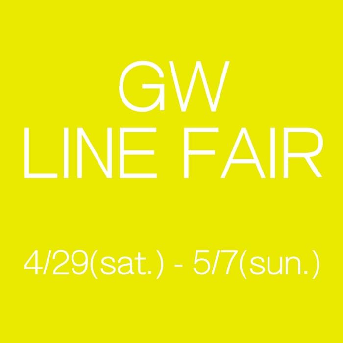 2017-04 GW ラインフェア POP ラインリッチメッセージ用 ブログ用
