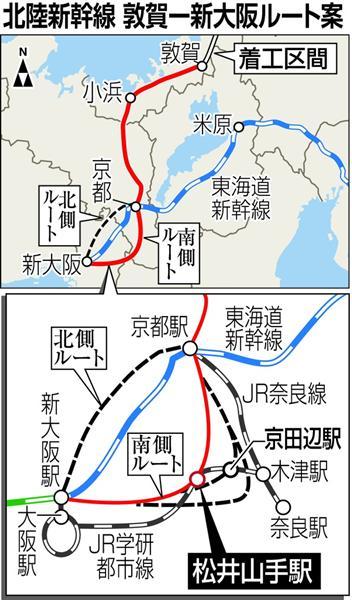 hokuriku-shinkansen_matsuiyamate_route.jpg