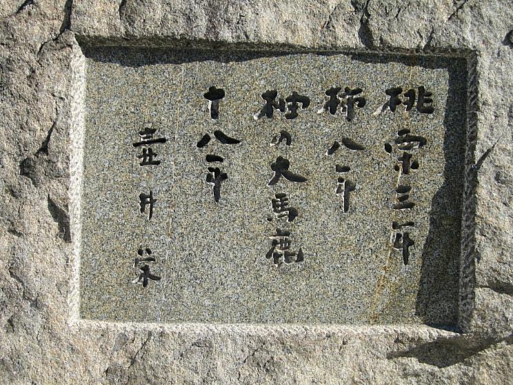 tsuboi_sakae_img_0.jpg