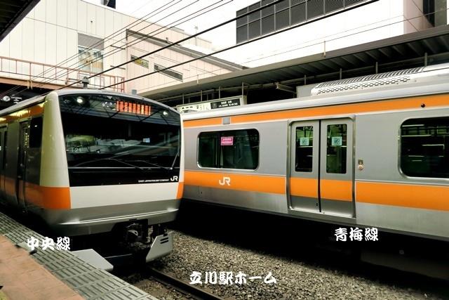 立川駅ホーム