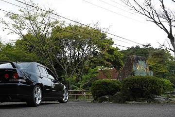 20170425_ken.jpg