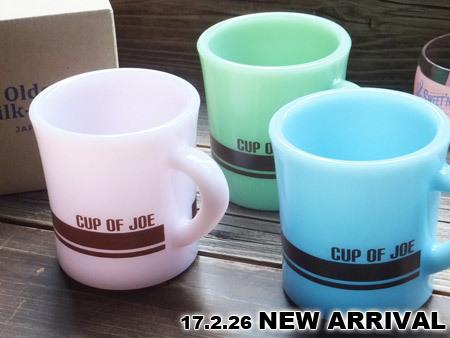 オールドミルクガラス CUP OF JOE