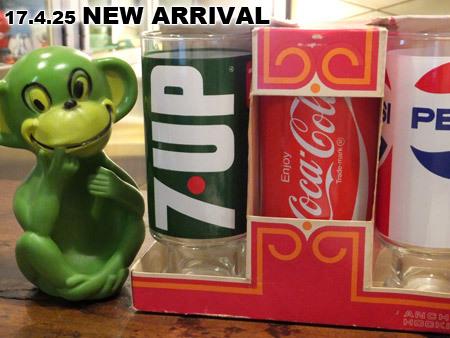 7Up、ペプシ、コカ・コーラの夢のコラボグラスセットUP!